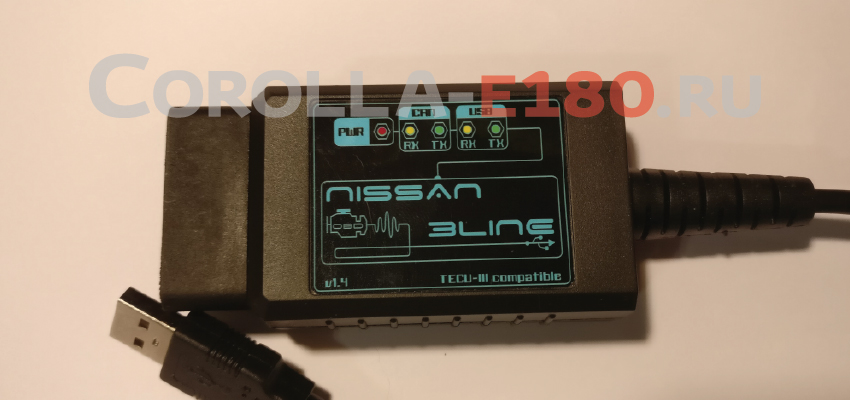 сканер nissan3line toyota corolla e180