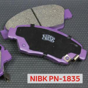 NIBK-PN-1835 комплект колодок