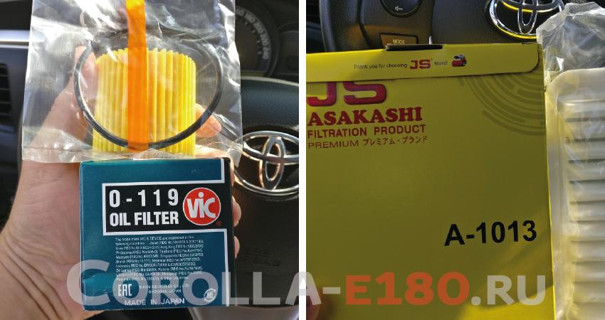 расходники для замены масла в двигателе тойота королла 2013,2014,2015