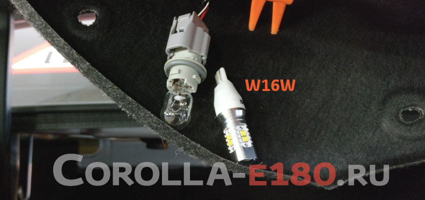 замена лампы подсветки заднего хода тойота королла 2013, 2014, 2015